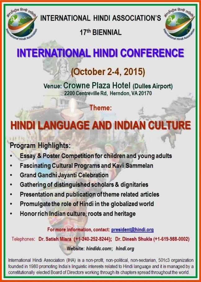 Indian culture in hindi essay on mother -