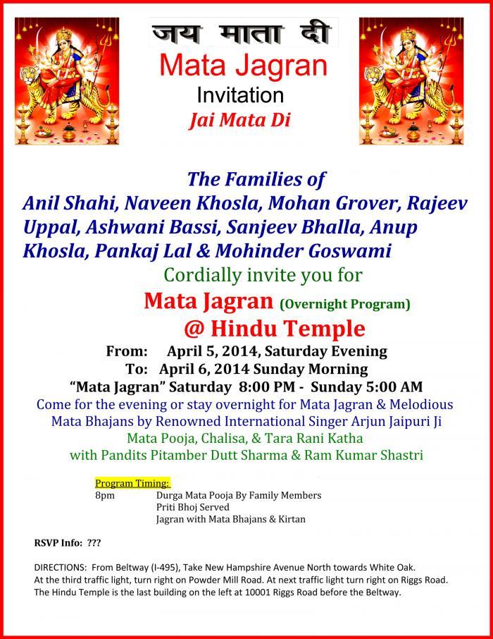 Mata ka jagran invitation cards matter in hindi custom invitations invitation for mata ka jagran in hindi infoinvitation co stopboris Images